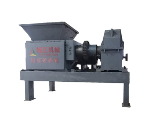 Reinforcement crusher